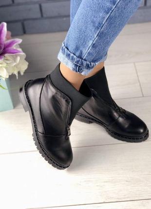 Женские ботинки со змейкой  36-40р.