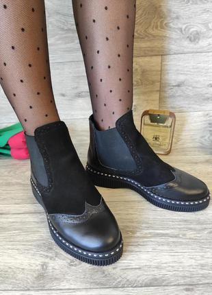 Женские кожаные ботинки честеры  челси