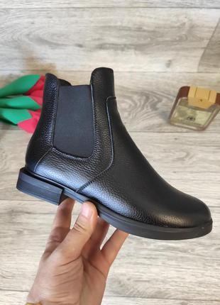 Женские кожаные ботиночки челси
