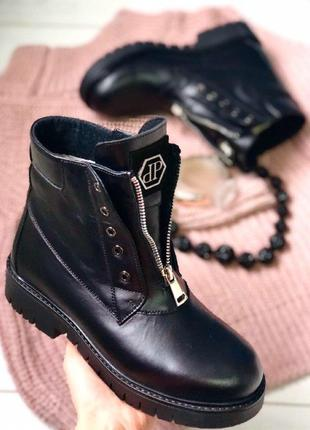 Женские ботинки змейки
