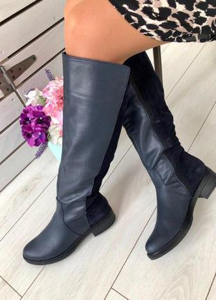 Женские сапоги кожаные + замша