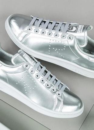 Raf simons x adidas stan smith metallic silver