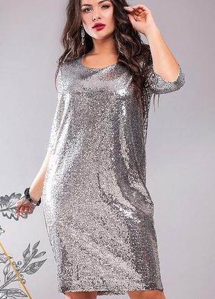 Шикарное вечернее праздничное платье пайетки большие размеры