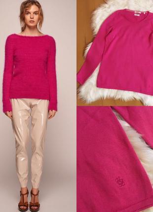 Джемпер рожевий
