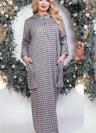 Шикарное теплое макси платье ангора большие размеры