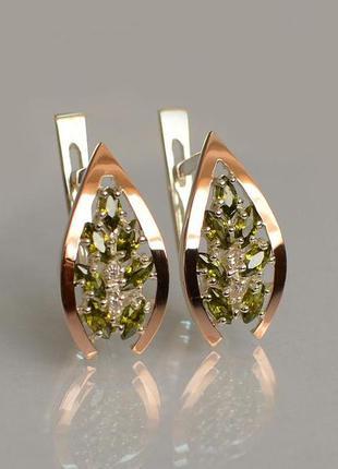 Серьги серебро 925 с золотом оливка 172