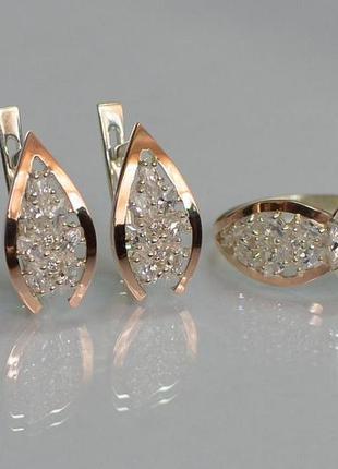 Набор серебро 925 с золотом кольцо и серьги 172