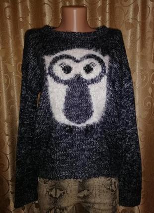 🌷🎀🌷стильная кофта, свитер, свитшот, джемпер new look🔥🔥🔥