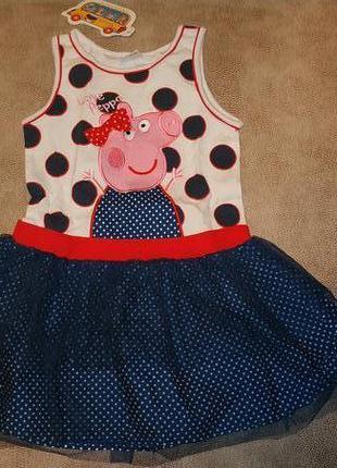 Платье свинка пеппа  novatx