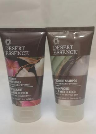 Desert essence набор шампунь и кондиционер для сухих волос с к...