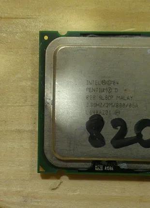 2 ядерный процессор сокет 775 intel Pentium D 820