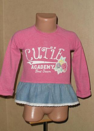 Удлиненный свитшот , свитер , реглан с начесом f&f  на 1.5-2 года