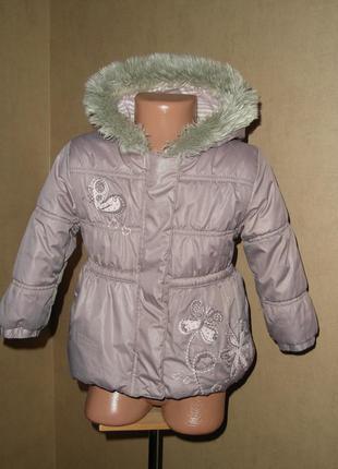 Перламутровая демисезонная теплая куртка с вышивкой next  на 1...