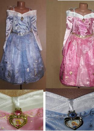 Карнавальное платье золушки и авроры на 7-9 лет двухстороннее