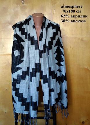 180х70 см изысканный двусторонний шарф шаль палантин в черно с...