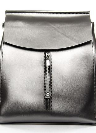 Сумка женская рюкзак кожа