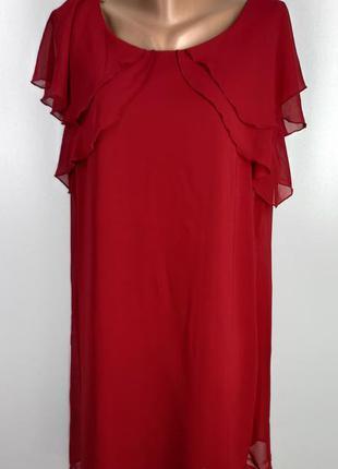 Элегантное платье atmosphere размер 48-50
