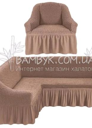 Накидка-чехол на угловой диван и кресло с оборкой.