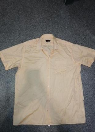 Рубашка персикового цвета