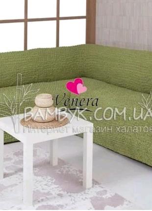 Накидка-чехол без оборки на угловой диван Concordia