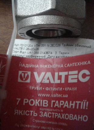 """Тройник обжимной для металлопластиковых труб 26×20×26мм.""""VALTEC"""