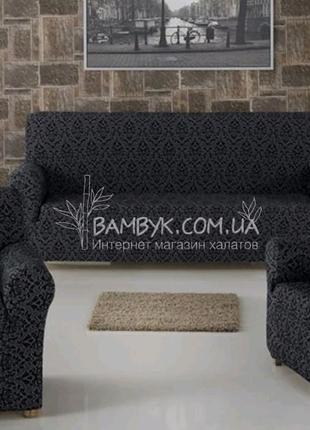 Lux серия чехлов жаккард Karna Milano на диван и кресла
