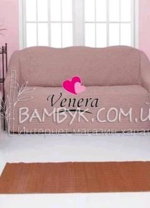 Чехлы без оборки, рюшей, юбки на диван и два кресла Concordia