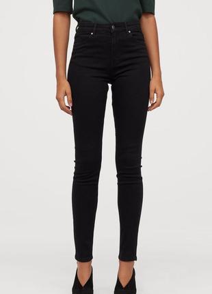 Брюки джинсы скини от h&m размеры в наличии! шикарное качество...