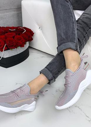 Розово - серые текстильные кроссовки, спортивные текстильные к...