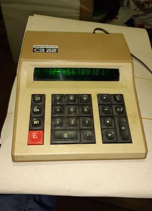 Калькулятор раритет Электроника