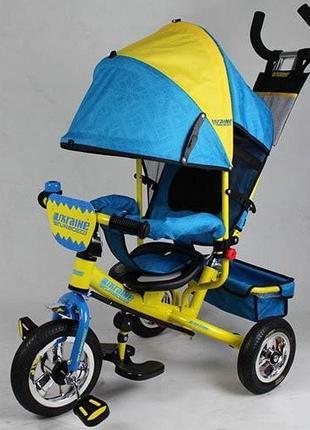 Велосипед трехколесный детский Profi TURBO