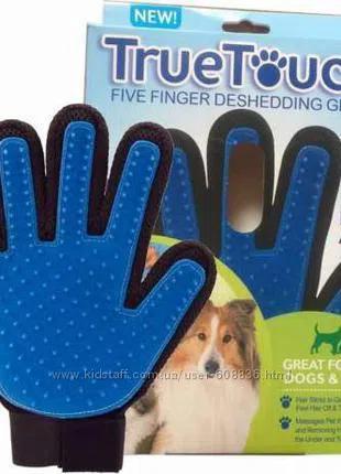 Перчатка Тру Тач True Touch для вычесывания шерсти животных