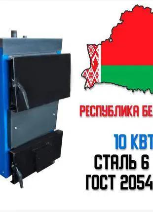 """Твердотопливный котел """"Брест"""" 10/12/15 кВт."""