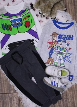 Комплект два реглана и спортивные штаны