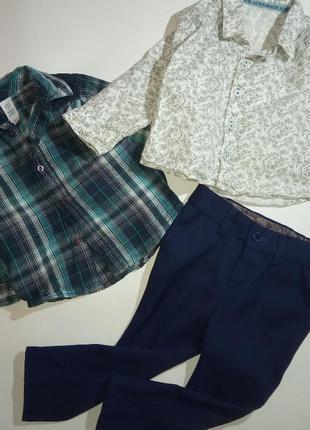Нарядный комплект, рубашка, классические брюки