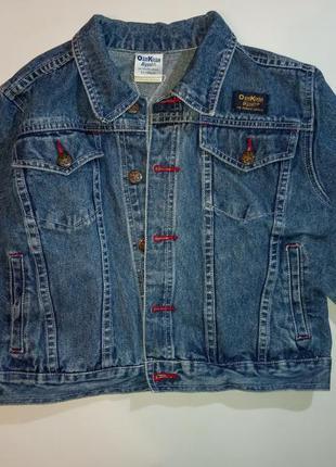 Классическая джинсовая курточка унисекс джинсовка джинсовый пи...
