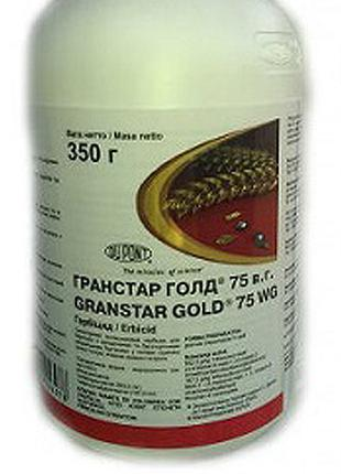 Гербицид Гранстар Голд 75 в.г 350 г цена за кг.