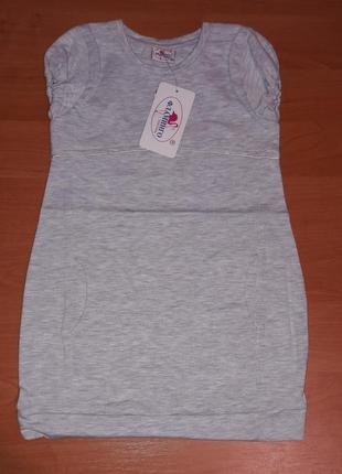Платье тм фламинго для девочки