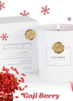 Ароматическая Свеча. Rituals of Gogi  Berry. 360 г (60 часов)