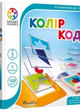 Цветовой код (Колір код) Smart Games