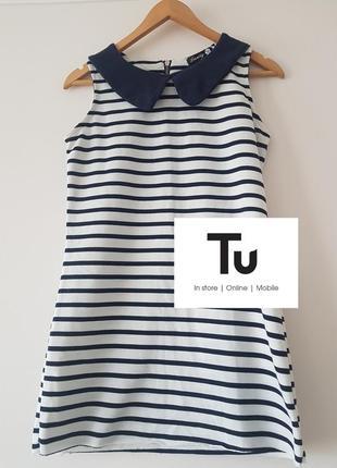 🔥🔥🔥стильное платье в полоску и с воротничком🖤tu🖤