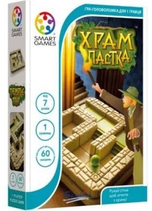 Лабиринт (Храм-пастка, Temple Trap) Smart Games