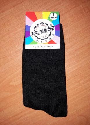 Детские носки тм kbs плотная вязка с шерстью