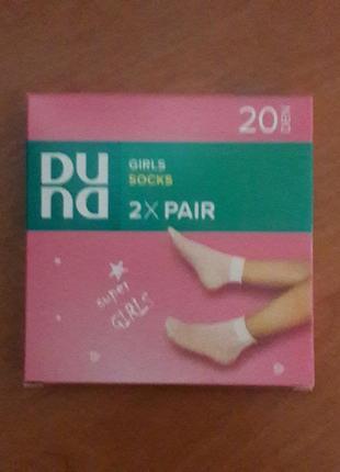 Детские носочки тм  дюна белые в мелкий горошек 20 den