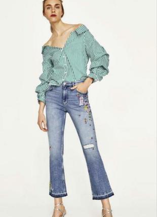 Крутейшие джинсы.