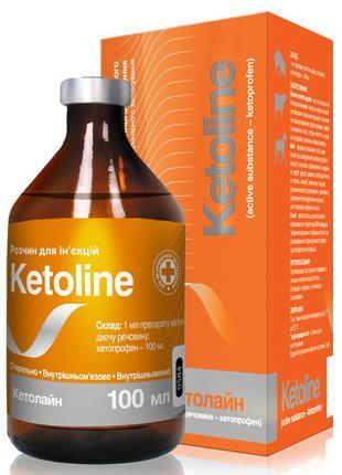 Кетолайн