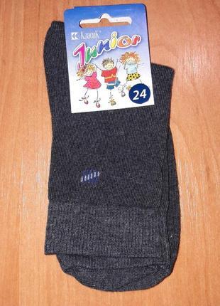 Детские носки тм классик демисезонные цвет серый меланж