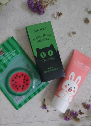 Подарочный набор beauty box патчи, крем для кожи вокруг глаз ,...