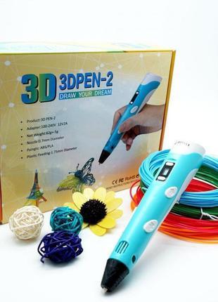 3 D ручка для рисования пластиком 3d pen + 9 м.пластика вподарок!