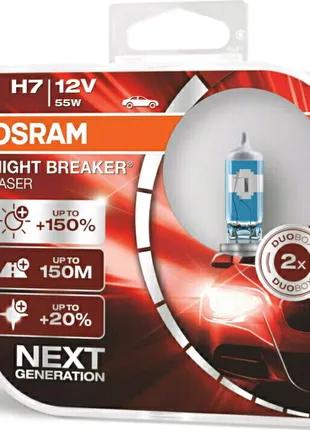 """Лампа 12V H7 55W +150% Night Laser """"Osram"""""""